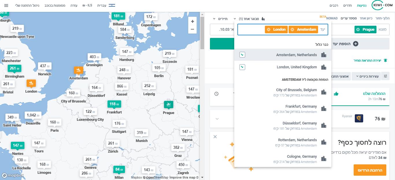 בדיקה של כמה ערים או איזורים במקביל בסקייסקנר